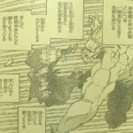 【ヒロアカ】223話確定ネタバレ感想&考察、リ・デストロと対立開始![→224話]
