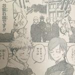 【呪術廻戦】55話ネタバレ確定感想&考察、伏黒の過去が明らかに![→56話]