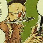 【ビブルカード】カマキリ考察、とてもクールなモヒカン戦士(シャンディア)!