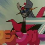 【マジンガーZ】マジンガーZ考察、スーパーロボットの代表格!