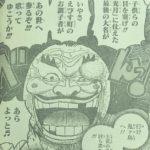 【ワンピース】霜月コウシロウ、または霜月康イエとシモツキ村の関係性について!