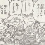 【大喜利】イゾウの存在&赤鞘九人男の幼少期、あのコマで描かれた謎について!