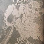 【鬼滅の刃】獣の呼吸・九の牙、伸・うねり裂き考察、脱臼前提の伸びる斬撃!