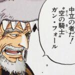 【ビブルカード】酋長考察、シャンディアの指導者!