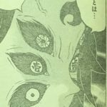 【鬼滅の刃】157話ネタバレ確定感想&考察、栗花落カナヲ奮戦![→158話]