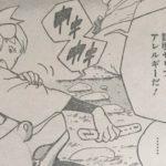 【サムライエイト】7話ネタバレ確定感想&考察、説明アレルギー発動![→8話]