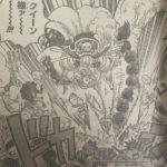 【ワンピース】946話激突×ブラキオザウルス×光月侍たちにケジメの時期!ネタバレ展開予想&考察![→947話]