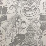 【ワンピース】947話流桜×超えろ四皇×兎丼編完結に向けて![→948話]