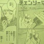 【チェンソーマン】26話ネタバレ確定感想&考察、マキマさん生存確認![→27話]