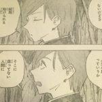 【呪術廻戦】63話ネタバレ確定感想&考察、今週も好調だった![→64話]