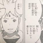 【サムライエイト】9話ネタバレ確定感想&考察、アンとのやり取りがGood![→10話]