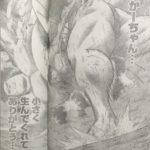 【火ノ丸相撲】潮火ノ丸の相、最終回で見せた存在価値!