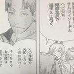 【チェンソーマン】サムライソード&ヘビ女捕獲作戦、いやー本当燃える!
