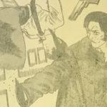 【チェンソーマン】コベニちゃんの強さ考察、秀逸すぎる動きの持ち主!