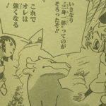 【サムライエイト】8話ネタバレ確定感想&考察、アンとの対話![→9話]