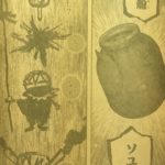 【ドクターストーン】113話ネタバレ確定感想&考察、やや強引な暗号解読![→114話]