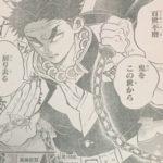 【鬼滅の刃】悲鳴嶼vs黒死牟、最強の2人のぶつかり合い!