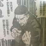 【呪術廻戦】67話ネタバレ確定感想&考察、呪詛師集団Qと交戦開始![→68話]