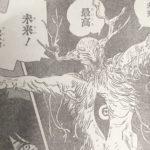 【チェンソーマン】未来の悪魔が怖すぎる!その能力や強さとは?