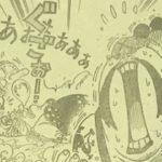【ワンピース】命賭けの連行作戦、ビッグマムが鬼ヶ島に到着したらどうなる?