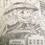 【ワンピース】河松の正体確定、魚人とミンクの血について!