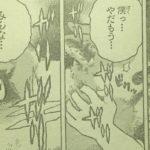 【ヒロアカ】死柄木のオリジン、明確に浮かび上がる原点のこと!