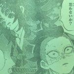 【鬼滅の刃】166話ネタバレ確定感想&考察、不死川兄弟・見参![→167話]