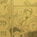 【チェンソーマン】デンジとパワーの秘密、存在としての特徴が少し判明!