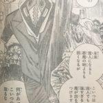 【チェンソーマン】暴力の魔人&蜘蛛の悪魔考察、どっちもかなりヤバすぎィ!