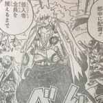【ワンピース】951話ネタバレ確定感想&考察、四皇衝突・天割れる![→952話]