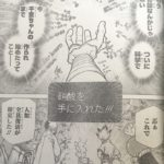【ドクターストーン】116話ネタバレ確定感想&考察、龍水の復活劇![→117話]
