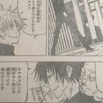 【呪術廻戦】71話ネタバレ確定感想&考察、五条vs伏黒激化![→72話]