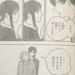 【チェンソーマン】モチベーションis金、コベニちゃんにまつわるリアリティ!