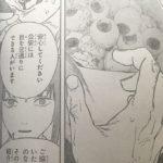 【チェンソーマン】マキマさんがラスボスな可能性すらある気がしてきた…!