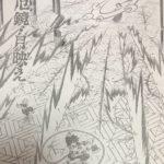 【鬼滅の刃】漆の型・厄鏡月映え&捌の型・月龍輪尾考察、すごいリーチと破壊力!