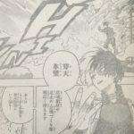 【ヒロアカ】雄英生達のヒーローインタビュー、それぞれの魅力爆発!