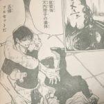 【呪術廻戦】74話ネタバレ確定感想&考察、五条悟リブート![→75話]