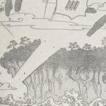【ワンピース】天羽々斬の斬撃の性質考察、閻魔に対応する名刀!