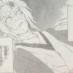 【鬼滅の刃】継国縁壱考察、老齢にして熟練の剣士!
