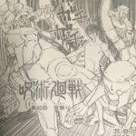 【呪術廻戦】80話ネタバレ確定感想&考察、メカ丸vs真人激化![→81話]