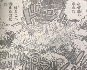 ワンピース】959話荒波×奮戦×闇の中の真相![→960話]