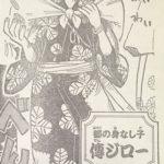 【ワンピース】傅ジローと狂死郎の外見比較、一緒に類似点を観察してみよう!
