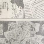 【ヒロアカ】245話ネタバレ確定感想&考察、暗号伝達No2![→246話]