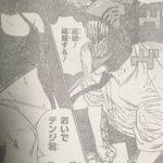 【チェンソーマン】48話に繋がる謎と伏線、ボムとの戦い激しく!
