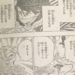 【鬼滅の刃】甘露寺&小芭内の動き、琵琶女との対峙について!