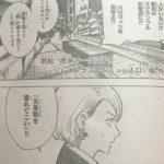 【呪術廻戦】63話ネタバレ確定感想&考察、渋谷ハロウィンの戦い![→64話]