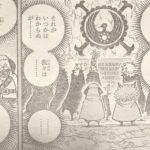 【ワンピース】963話ネタバレ確定感想&考察、若き白ひげ登場![→963話]
