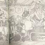 【ワンピース】ワノ国上陸×白ひげ海賊団、みんな格好良かった!