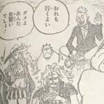 【ワンピース】白ひげ&ホワイティベイが愛人関係だったらいいな、みたいな話!