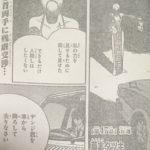 【チェンソーマン】47話ネタバレ確定感想&考察、いざ不朽の名作へと![→48話]